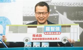 謝長廷爆當年要關TVBS是扁決定 羅智強批:說謊都不會臉紅