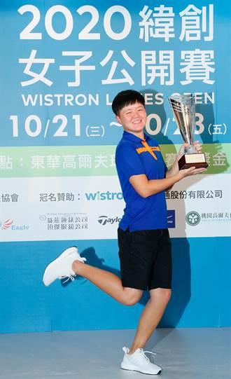 緯創女子高球賽 石澄璇逆轉奪生涯第2冠