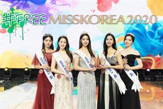 韓國小姐「決賽2新規」讓佳麗全慌了 22歲冠軍火辣私照曝光