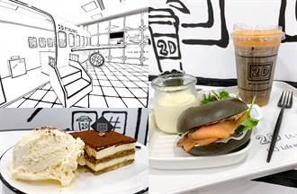 2D咖啡降落「台北101」超仿真機場裝潢吃得到美味飛機餐