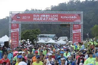 國際認證世界馬拉松分齡賽台灣站 日月潭正式起跑