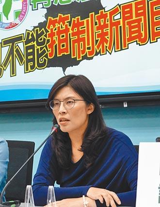 鄭麗文:綠營搶52台 金權遊戲上演中