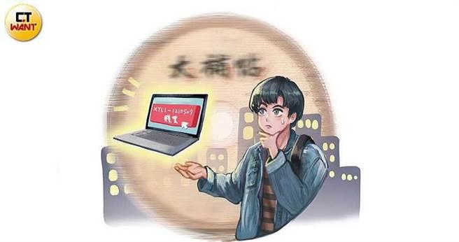 盜版軟體問題難根絕,除了曾在台灣氾濫過的「大補帖」,各拍賣網站上也可見賣家販售盜版軟體金鑰。(圖/本刊繪圖組)
