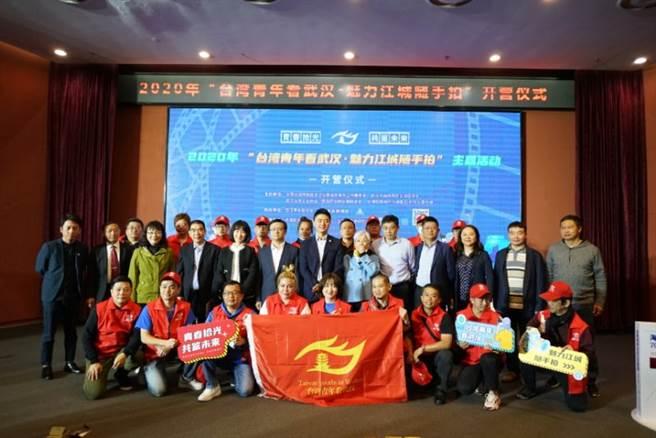 台灣青年看武漢活動。(主辦單位提供)