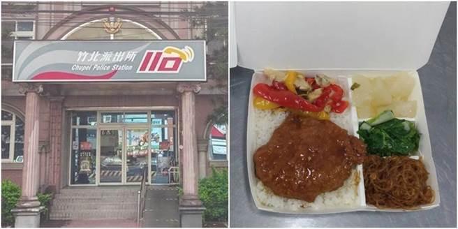 竹北派出所好吃猪排饭找到了,店家也不吝啬地曝好吃秘密。(图/合成图,翻摄自竹北分局、东家便当脸书)