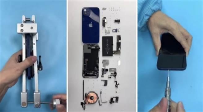 4萬元噴了 iPhone12拆解影片曝光