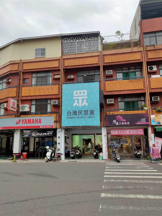 台灣民眾黨正式插旗台南,成立總服務處。(曹婷婷攝)