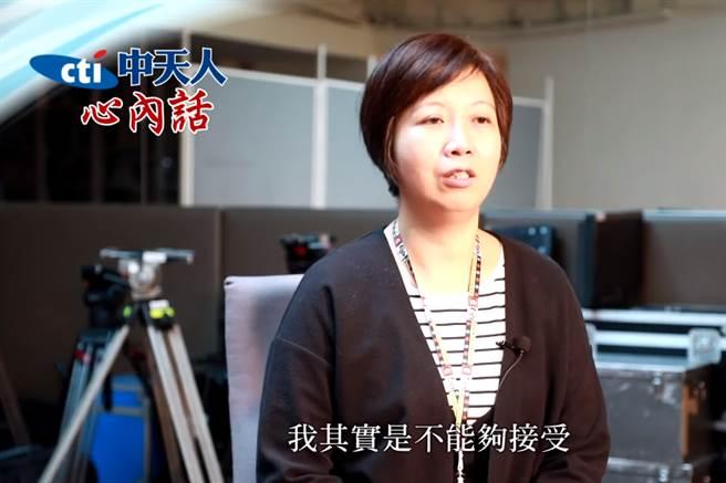 《中天新聞台》資深主編楊舒蘋。(圖/本報系影音截圖)