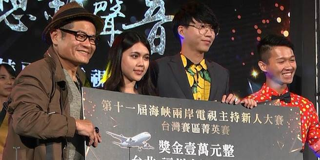 最終選出的前3名還能奪得萬元獎金,今年也因應疫情,兩岸總決賽將首次在台灣的棚內連線舉辦! (主辦單位提供)