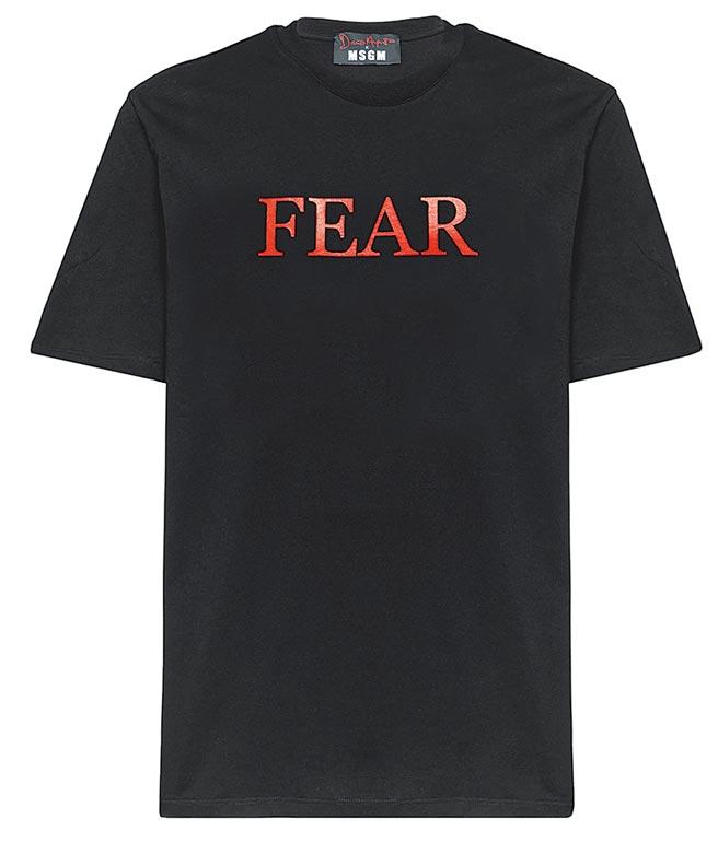 MSGM FEAR恐懼T恤4800元。(藍鐘提供)