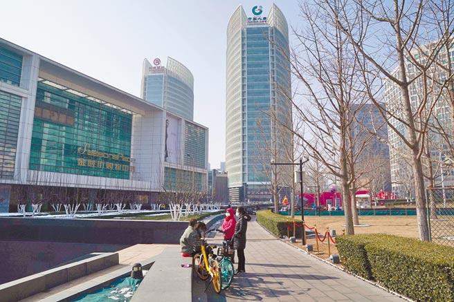 大陸中央將支持北京打造金融業改革開放高地,圖為北京金融街。(中新社)