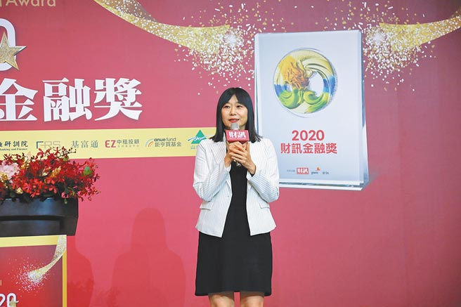 國泰人壽4度蟬聯「財訊金融獎」壽險類「最佳壽險形象」、「最佳壽險服務」兩項金質獎。(國泰提供)