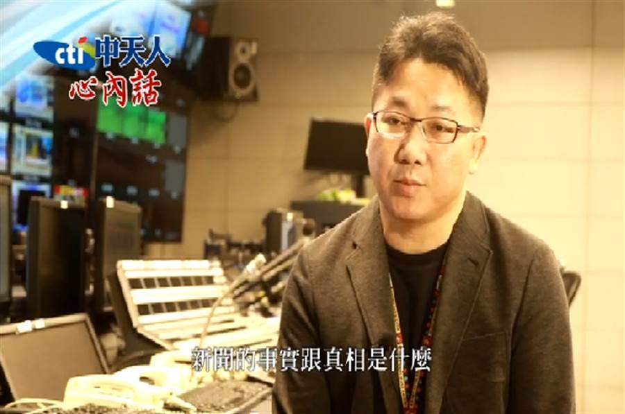 中天新聞台資深編輯陳嘉仁。