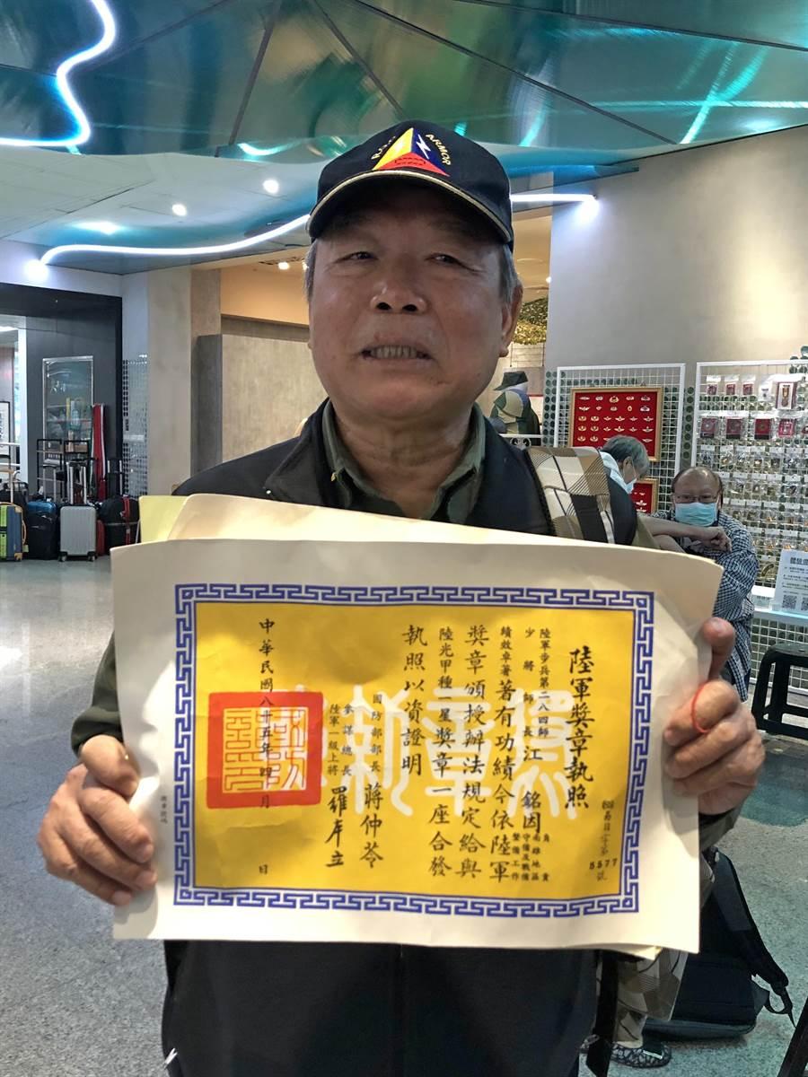 前南雄師長江銘少將帶著1996年「台海危機」期間獲頒的榮譽獎狀重返金門島。(李金生攝)