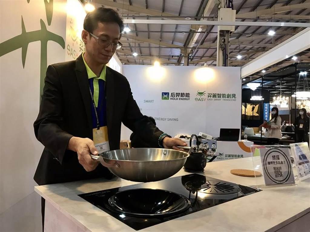 (羿麗智能創見董事長黃維文表示,3Dih感應式電磁爐是廚房烹飪環境進化與突破性的革命。圖/業者提供)