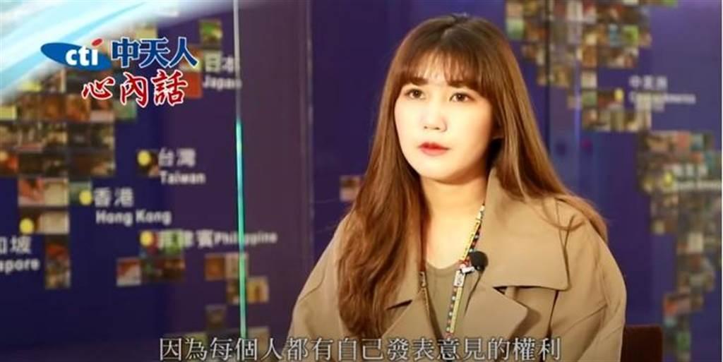 中天社會組記者陳亭汝:每個人都有發表意見的權利。