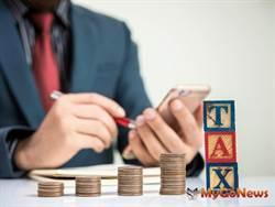 請多利用網路辦理個人房地合一所得稅申報