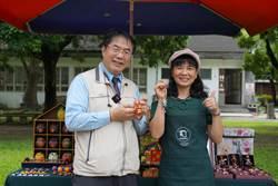 台南市捐防疫物資給英國牛津 助弱勢團體度難關