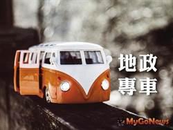 汐止地政專車10/27「服務汐萬金、方便又貼心」