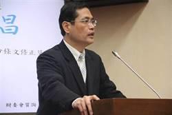 去年無照駕駛肇事近30萬件 江永昌提案重罰2.4萬、扣牌照半年