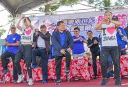 第12屆遠東新世紀經典馬拉松 2900位跑者熱力開跑開跑