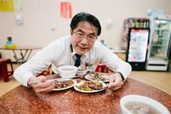 全台肉燥飯PK台南市奪冠 黃偉哲:要吃到普通的比登天難