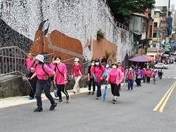 用腳旺台灣千人健行趣 飽覽和美山風光