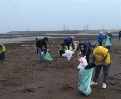 中油舉辦「向海致敬、潔淨觀塘」淨灘活動