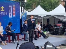 民進黨有意關中天 羅智強籲綠營想想鄭南榕