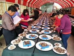 雲林文蛤節登場 科學養殖提升品質