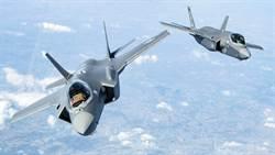 含淚同意?以色列不再反對美出售F-35給阿聯