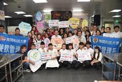 銀髮族健康料理賽 同德高中與五十甲社區奪冠