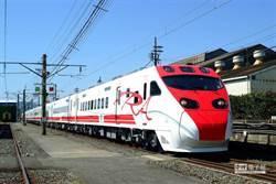 最美電聯車剛抵台 普悠瑪列車晚間就故障延誤22分鐘