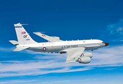 美軍機飛越台灣北部 我否認