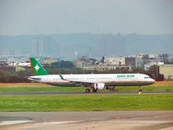 花蓮金門12月2日再推第二趟次包機
