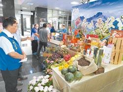 中部5縣市農特產 30日盛大展售