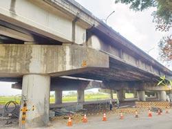 竹圍子橋災修 花1600萬買教訓