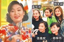 Top3 女星遠嫁大馬富商生3女 受寵拒復出自嘲「不勤勞、不自虐」