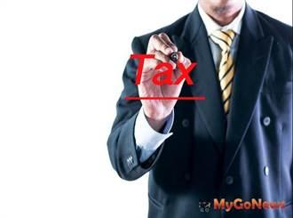 2020年地價稅開徵,繳稅方式多元又便利