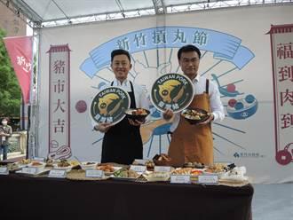 陳吉仲新竹吃摃丸 承諾照顧豬農、稻農