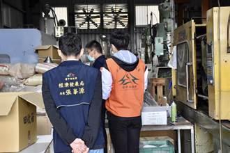 台中市府施鐵腕 霧峰2農地違章工廠遭斷水電