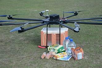 科技新知》高負載高續航無人機 一把罩