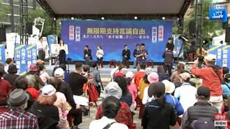 直播》中天戶外開講 許聖梅酸「太厲害了」:台灣將變國際大笑話