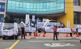 寶山二期用地徵收查估說明會又遭徵收戶抗議