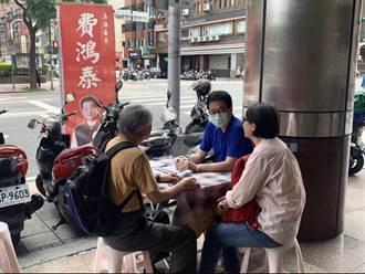 費鴻泰要求政府增加移工入境檢疫床位  解決居家長照缺工