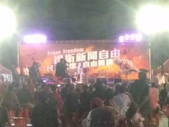 中天換照遭刁難 葉毓蘭呼籲民眾致電NCC反關台
