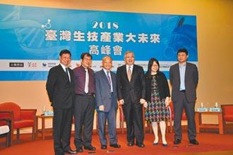 生技製藥產業高峰會 10月30日盛大登場