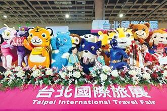 世界最大實體旅展在台灣-嘉年華會樂園化 2020 ITF台北國際旅展10/30開鑼