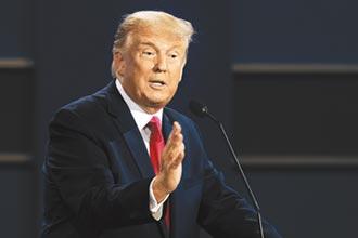 美總統大選倒數11天 辯論最終戰 川普拜登比賽罵中國