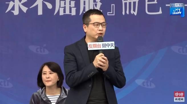 台北市議員羅智強。(圖/本報系影音截圖)